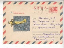 USSR Russia 1969 AVIA. PO-2 (U-2) Plane - Storia Postale