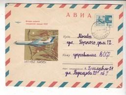 USSR Russia 1969 AVIA. IL-62 Plane - Storia Postale