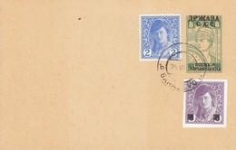 Bosnia Herzegovina 1918 SHS Postal Stationery Overprinted - Bosnia Erzegovina