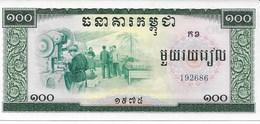 LAOS 100 RIELS PIC 24 - Laos