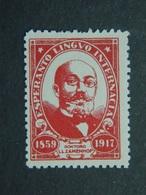 Esperanto Cinderella Vignette Poster Stamp Dr Zamenhof 1859 1917 - Esperanto