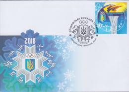 Ukraine FDC 2018 PyeongChang Olympic Games (LA19) - Winter 2018: Pyeongchang