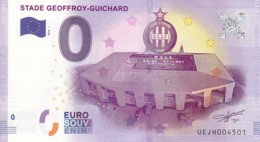 FRANCE - Billet Touristique 0 €uro 2016 / STADE GEOFFROY-GUICHARD. - Essais Privés / Non-officiels