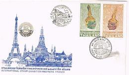 THAILANDE ENVELOPPE 1982 OBLITERATIONS - Thaïlande