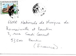 CAMEROUN 1991 / YT N° 850 Centenaire église Catholique Cameroun Sur Enveloppe Voyagée 1992 - Chile
