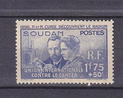 SOUDAN 99 LUXE NEUF SANS CHARNIERE - Soudan (1894-1902)