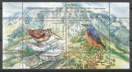 Serbia,Birds On Balkan Mountain 2009.,block,MNH - Serbia