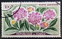 CONGO                    PA 2                 OBLITERE - Oblitérés