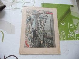 Protège Cahier Ancien La Marine Militaire La Manoeuvre - Book Covers