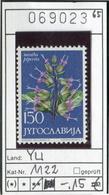 Jugoslawien - Yougoslavie - Jugoslavija - Michel 1122 - ** Mnh Neuf Postfris - 1945-1992 Sozialistische Föderative Republik Jugoslawien