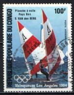 CONGO BRAZZAVILLE - 1983 - Wind Surfing - USATO - Oblitérés