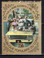 CONGO BRAZZAVILLE - 1977 - Reign Of Queen Elizabeth II, 25th Anniv. - USATO - Oblitérés