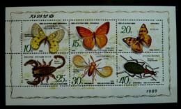 TIMBRES NEUFS PAPILLONS COREE DU NORD 1989 1991 BLOC TIMBRE PAPILLON - Butterflies