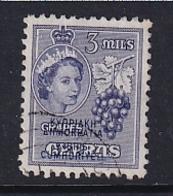 Cyprus: 1960/61   QE II - Pictorial 'Cyprus Republic' OVPT   SG188   2m     Used - Cyprus (...-1960)