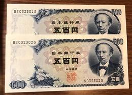 Japan Giappone 500 Yen 1969 2 Consecutivi Sup/q.fds LOTTO 1044 - Japón