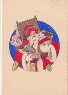 Carte De Voeux Noel Illustrateur Inconnu 1940 - Vieux Papiers