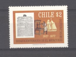 Chili :  Yv 480  **   Bateau - Boat - Chile