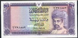 OMAN P23a 200 BAISA 1987 #B/1 FIRST PREFIX Signature 2  UNC. - Oman