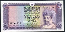 OMAN P23a 200 BAISA 1987 #B/2 Signature 2     UNC. - Oman