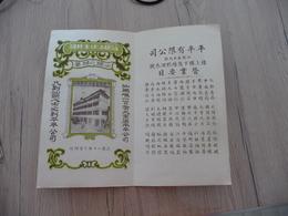 Chine China Pub Publicité Publicity Hôtel? Shop? + Plan Swatow  Paypal Ok Out Of EU With Conditions - Werbung