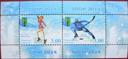 Tajikistan  2014  Sochi   S/S  TYPE 2 MNH - Tadjikistan