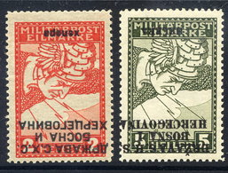 YUGOSLAVIA (SHS Bosnia) 1918 Express Stamps With Inverted Overprints  MNH / **.  Michel 17-18 K - Ungebraucht