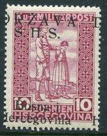 YUGOSLAVIA (SHS Bosnia) 1918 War Invalids 10+2 H. Claret With Roman Overprint  MNH / **  Michel A20 I - Ungebraucht