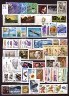 RUSSIA & URSS - 1991 - Anne Complete'91** Mi 6158/6256 + Bl 217,18 19, 20 (sans 6177 L B W, 6178 C W, 6248,) - Annate Complete