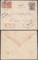 Iran 1888-1904 - Entier Postal  Sur Lettre Recommandée De Perse De   1390x1095mm .................   (8G-20802) DC-7478 - Iran