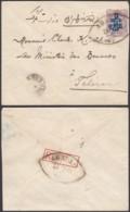Iran 1888-1904 - Entier Postal  Sur Enveloppe D' Abadeh Vers Teheran De   1345x1090mm .......   (8G-20802) DC-7480 - Iran