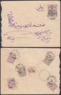 Iran 1888-1904 - Entier Postal  Sur Enveloppe De Teheran De   1400x1100mm .................   (8G-20802) DC-7479 - Iran