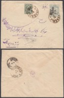 Iran 1888-1904 - Entier Postal  Sur Enveloppe De Teheran De   1400x1100mm .......   (8G-20802) DC-7483 - Iran