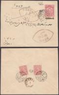 Iran 1888-1904 - Entier Postal  Sur Enveloppe De Teheran De   1350x1100mm .......   (8G-20802) DC-7484 - Iran