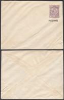 Iran 1888-1904 - Entier Postal Neuf Sur Enveloppe De 1420x1090mm .................   (8G-20802) DC-7486 - Iran