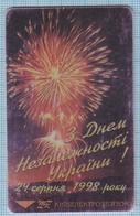UKRAINE / KYIV / Phonecard Ukrtelecom / Phone Card / Independence Day Of The Country. Fireworks. 08/98 - Ucraina