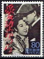 Japan # FROM 2000 Stampworld 2945 - Oblitérés