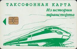 Russland Chip  BRY-11 - 10ED High-speed Train Green - Russie