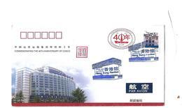 China Cover 2001 40th Anniversary Of Cosco - 1949 - ... République Populaire
