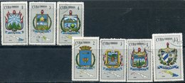 Y85 CUBA 1966 1208-1214 Coats Of Arms Of The Provinces And Republic Of Cuba - Geography