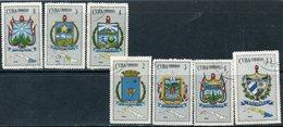 Y85 CUBA 1966 1208-1214 Coats Of Arms Of The Provinces And Republic Of Cuba - Cuba