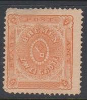 German States - Bremen Scott 11 1866-67 2gr Orange,Mint,thin - Bremen