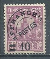 Tunisie Préoblitérés YT N°3 Grande Mosquée De Tunis Surchargé Oblitéré ° - Usados