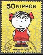 Japan # FROM 2001 Stampworld 3264 - Oblitérés
