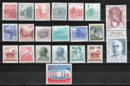 (629)  Jugoslawien--LOT Postfrischer Ausgaben, Meist Dauerwerte, **/ MNH,sehr Saubere Qualität - 1945-1992 Sozialistische Föderative Republik Jugoslawien