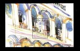Macau Macao 1997 Varandas Balconies Painting Souvenir Sheet MNH Mint - 1999-... Région Administrative Chinoise