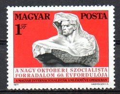 HONGRIE. N°2582 De 1977. Révolution D'Octobre. - Ungarn