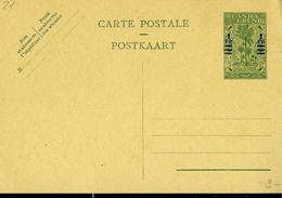 Carte Neuve N° 27  1 Fr Sur 60 Cent - Entiers Postaux