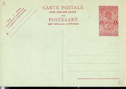 Carte Neuve N° 24  ( 1 Fr Rouge Sur Bleu) - Entiers Postaux