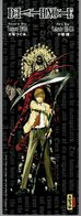 Marque-page Kana Takeshi Obata Deathnote - Marcapáginas