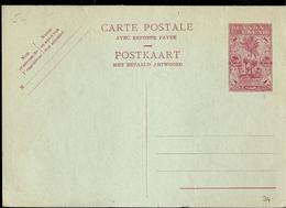 Carte Neuve N° 34  ( 2,40 Rose Sur Bleu) - Entiers Postaux